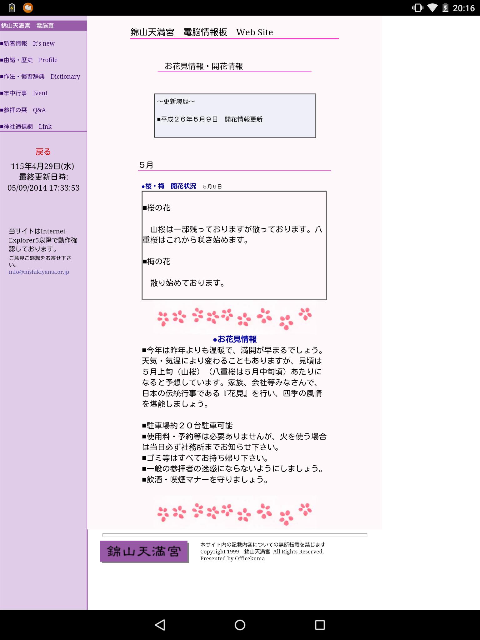Screenshot_2015-04-29-20-16-56