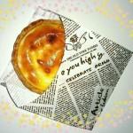 【閉店】衝撃的美味しさ とろ~り生?チーズタルト 「洋菓子店ちとせや」[江別市野幌あさひが丘]