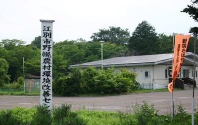 01jumoku