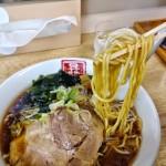 江別ラーメンの聖地 昇龍の醤油と味噌!