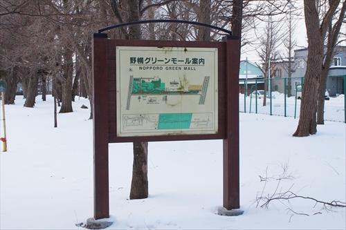 野幌グリーンモール案内図3番通り