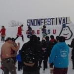江別スノーフェスティバル2016
