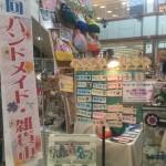 イベント情報@第5回ハンドメイド・雑貨市