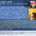 『殿、利息でござる!』イオンシネマ江別で5月14日(土曜日)公開