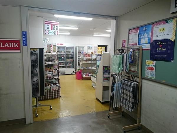 江別市役所内の売店