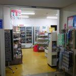 【悲報】江別市役所のサイコロキャラメル入荷後1日もたず売り切れ