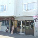 スイーツのまち、江別市内にお餅屋さんがオープンしていたので行ってみました…!