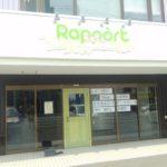 ラポール 美容室&エステ プライベートサロン 6月17日江別市野幌にオープン