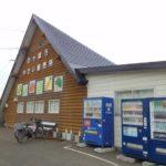 野幌野菜直売所