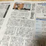 地域課題が解決しちゃうかも!?江別市大学連携事業報告会に参加しました