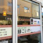 改装後の江別港でイベント★「ブックストリート」「ハアトサロン」が今週末開催です