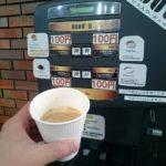 知ってる?ドトールのコーヒーが楽しめるセラミックアートセンター【北海道江別市】