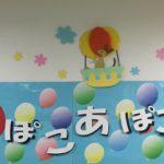 江別市子育てひろば「ぽこあぽこ」に潜入!風呂敷活用術が学べました【江別市野幌】