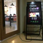介護老人福祉施設でオープンカフェ。介護分野志望の学生を応援する静苑ホームの素敵な取り組み!