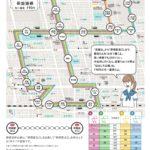 新設バス路線「野幌見晴台線」を解説。JR野幌駅に直結するので通勤・通学に便利♪【北海道江別市】