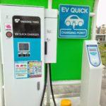 江別市・厚別区のEV充電スポット・EV充電スタンド マップ 【北海道江別市 厚別区】