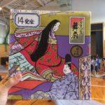 かるた大会にPTA餅つき大会!小規模特認校江別市立野幌小学校のとある一日