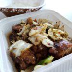 からやま弥生町店で持ち帰り用「鶏回鍋肉弁当」をいただく【北海道江別市】
