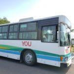 「江別→南幌温泉+ビール」夕鉄バスを使えば簡単に実現