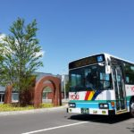 【夕鉄バス攻略】江別市から栗山町の小林酒造に路線バスで行くには?