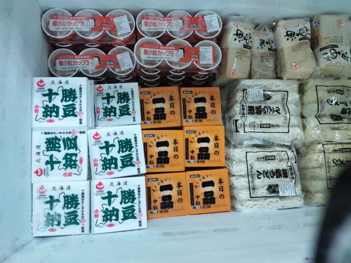 納豆はすべて冷凍してベトナムに入国します。