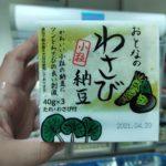 【オシキリ食品】えっ!ベトナムで納豆が食べられるの!?