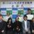 第19回江別市都市景観賞表彰式参加レポート【江別蔦屋書店・ドラマシアターどもⅣ・いこいのひろば】