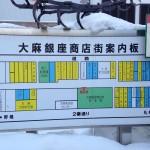 江別大実験会議vol.11に参加してきました