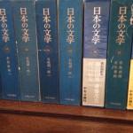 江別港ブックフェス3days秋の陣(2日目)