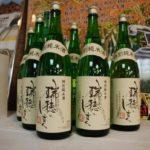 ベビーメタル特需で日本酒「最愛」注文殺到!江別産地酒「瑞穂」特需は来る?