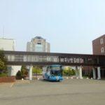 札幌学院大学の文化祭 『青嵐祭』 2016年 開催日 プログラム 公演アーティスト情報 アクセス