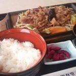 北海道グルメ遺産に独断で認定!ジンギスカン定食_江別市民会館レストラン「マキシドルパ」