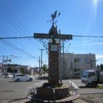 ゴボが巡る江別の都市景観part6~元町恋歌(れんが)塔