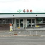 江別駅周辺はレンガでレトロな佇まい(●゚Д゚●)ポケモンいるの?