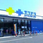 北海道の「いつも」を楽しく サツドラ江別錦店がリニューアルオープン!