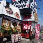 新規オープンのラーメン屋「おっぺしゃん江別店」オープン日に行ってみた!