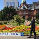 北海道知事を表敬訪問「日本語パートナーズ」江別市民ブロガーズ代表三浦嘉大氏