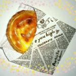 創業昭和39年 江別の老舗菓子店「ちとせや」が2019年12月8日に閉店【江別市あさひが丘】