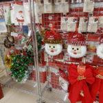 100均でクリスマスグッズが買える!イオンタウン江別ダイソーのクリスマスアイテム 【江別市野幌町】
